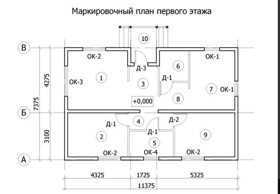 Одноэтажный каркасный дом бесплатные проекты и чертежи 4