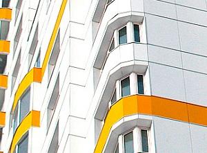 Латонит фиброцементные панели - плюсы и минусы фасадных панелей 1