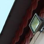 Прожекторы для наружного освещения — светодиодные варианты подсветки фасада